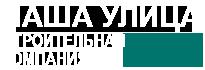 Строительство домов под ключ во Владимире и области. Строительная компания Наша Улица предлагает готовые деревянные дома из сруба, а также проекты домов и коттеджей из бруса, кирпича и бетона.